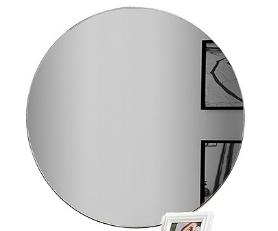 Spiegel Rond Hout : Spiegel rond diam cm meubelen de keizer tilt